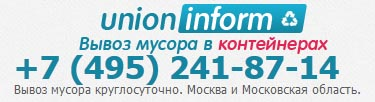 unioninform.ru