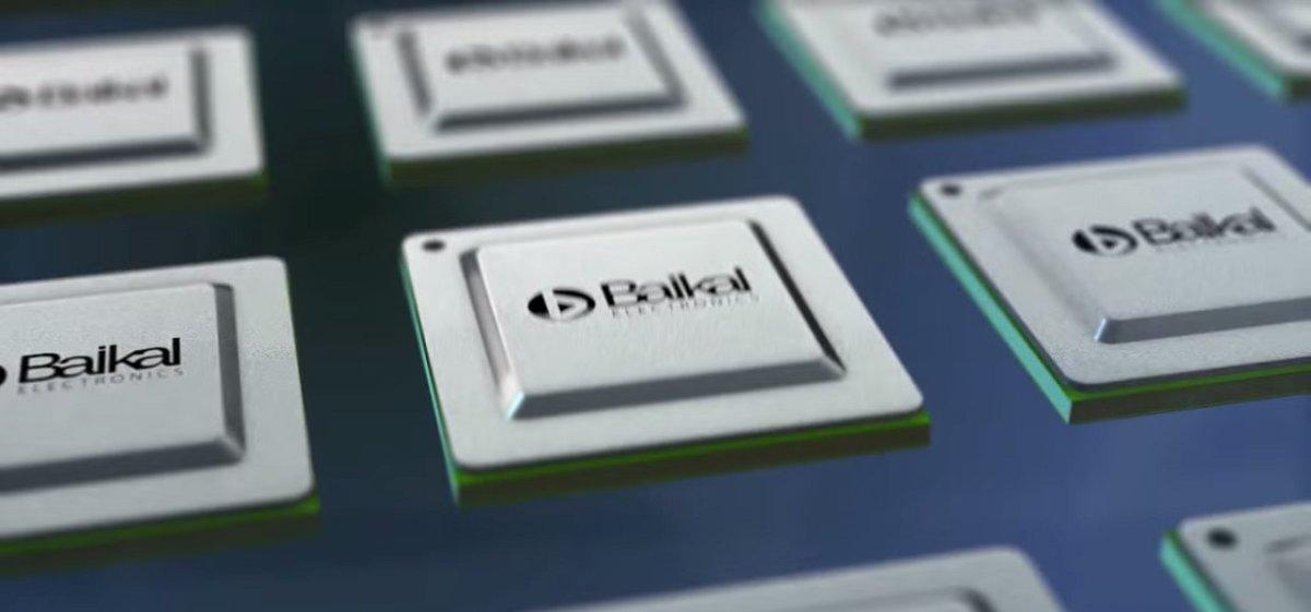 Продукция компании Байкал Electronics